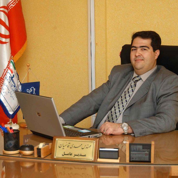 Qaemiyan---45